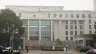 73 CAG Members Sentenced to Prison in Hunan and Jiangsu