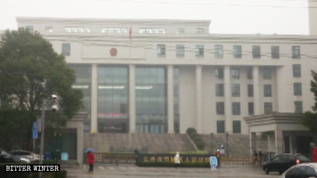 The People's Court of Wangcheng district in Changsha city.
