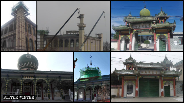 Islamic symbols in several Pingliang city mosques have been demolished.