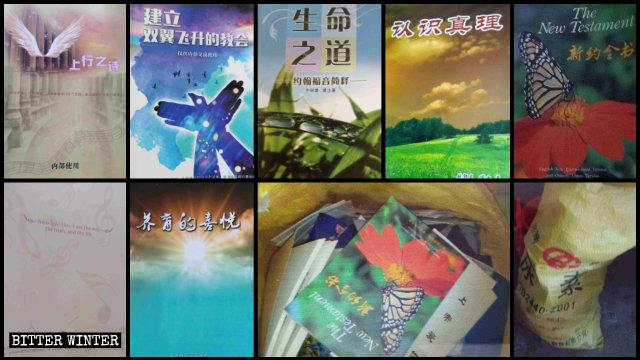 Religious books are being seized throughout China.