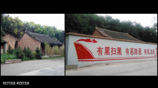 """Clean up gang crime and eliminate evil"" was written on the wall enclosing the Sanguandian Temple in Baoji's Qianyang county."