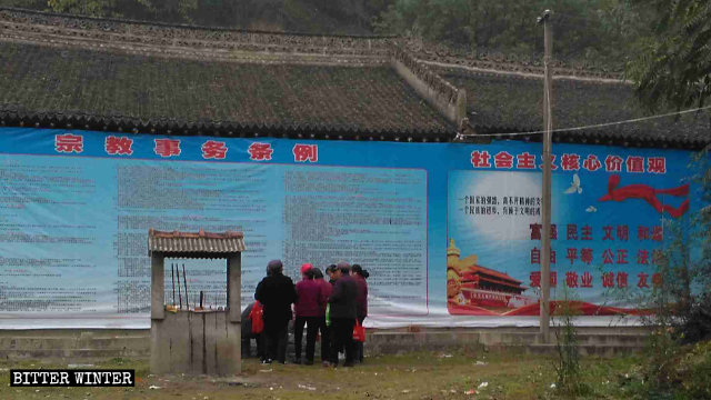 The Taibai Temple was covered with a banner promoting the core socialist values.