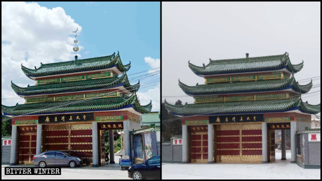 "The Pangmo Grand Mosque in Pingliang city was ""sinicized."""