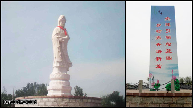 The Guanyin statue in the Tiandian Garden Holiday Resort was hidden behind a large propaganda poster.
