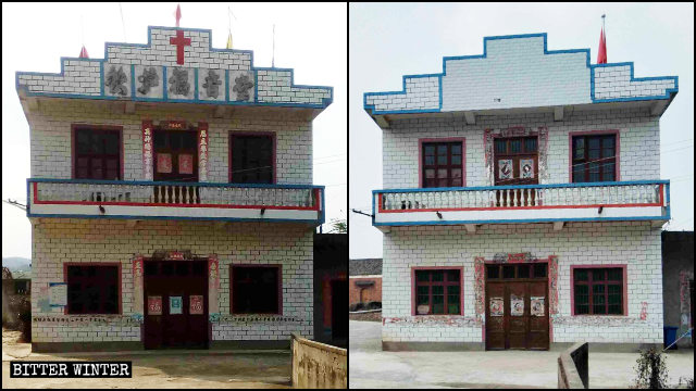 The cross and church name were removed from the Tielu Gospel Church.