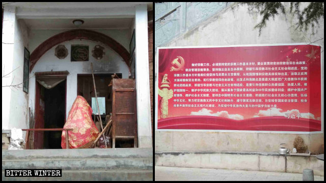 The Buddha statue was removed, and propaganda posters displayed in the Xiangshan Temple.