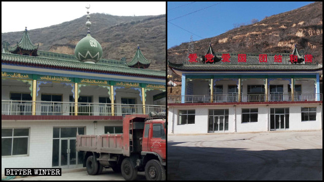Xiantai Mosque's Islamic symbols were replaced with CCP's slogans.