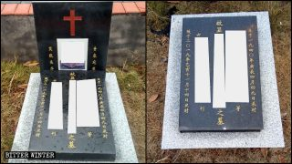 In Jiangxi Province, Crosses Removed from Churches, Cemeteries