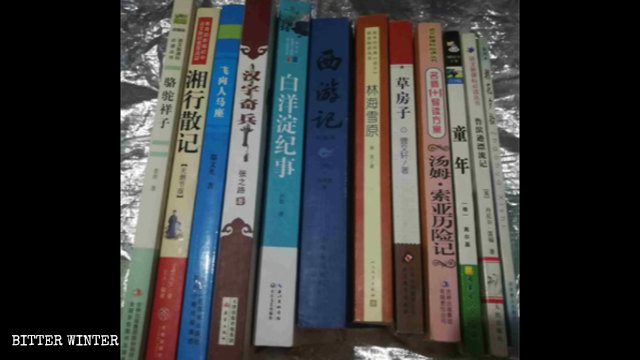 Part of the books that the students in a middle school in Shandong Province are required to read