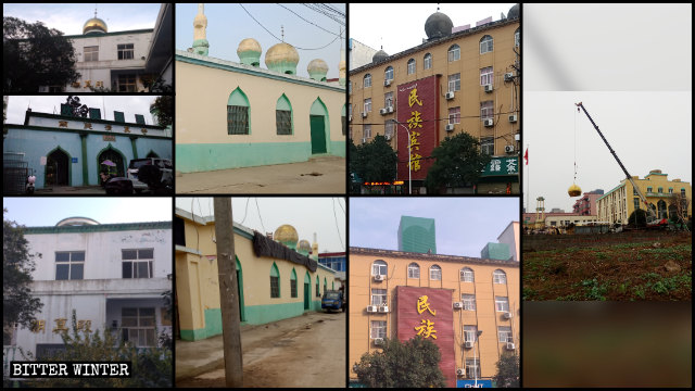The government removed domes and star-and-crescent symbols from four mosques in Xinyang's Nanguan sub-district.