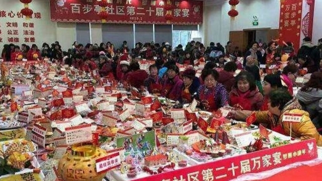 The world-record potluck banquet held in Wuhan on January 18, 2020, with more than 40,000 families in attendance, was a crucial factor in spreading the virus (from Weibo).