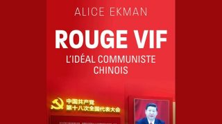"""China is Communist. Marxist, Leninist, Stalinist, and Maoist"""