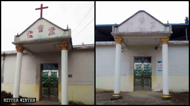 A Three-Self church in Jiangjia village had its cross removed on April 21