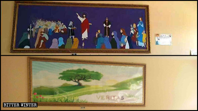 "A mural, titled ""Five Loaves and Two Fish,"" was replaced with a landscape painting in the cafeteria."