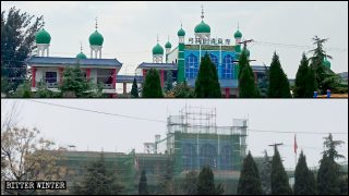 Rectification of Mosques in Henan Continued Amid the Pandemic
