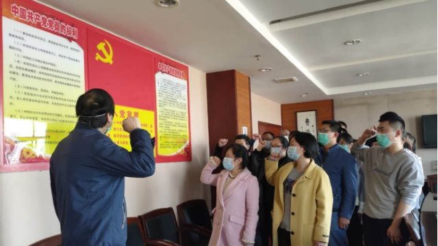 In March, the Hunan Provincial Institute of Metrology organized political birthdays for its Party members