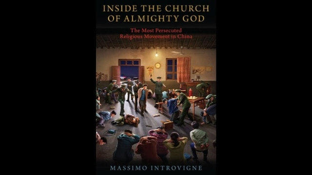 Inside the Church of Almighty God_bookcover