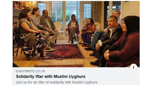 Poster for the Solidarity Iftar with the Uyghurs (from Facebook)
