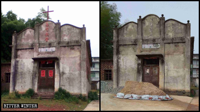 The Three-Self church in Gaojia village before and after its cross was removed
