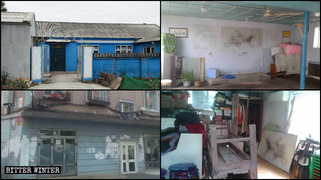 The shut-down house church venues in Jilin Province