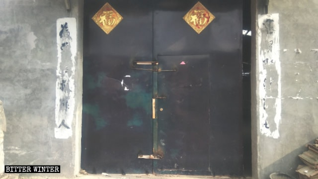 The entrance of a Three-Self church in Liangyuan's Xieji town has been welded.