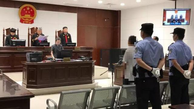 A court in An'hui's Suzhou city.