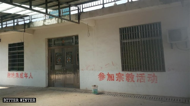 A closed down house church venue in Fengcheng city's Xiaogang town.