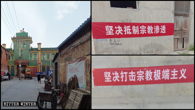 The domes and star-and-crescent symbols have been removed from the mosque in Jiaozuo's Houshazhuang village, replaced with a CCP slogan.