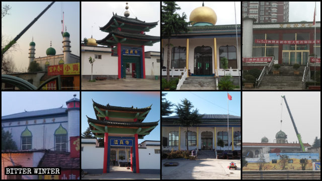 The domes and star-and-crescent symbols have been removed from numerous mosques in Henan's Pingdingshan city.