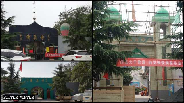 The star-and-crescent symbols have been removed from mosques in Xingyang city.