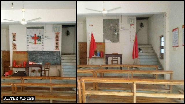 A Three-Self church venue