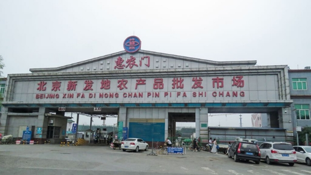 Beijing's Xinfadi market, where the new outbreak started.