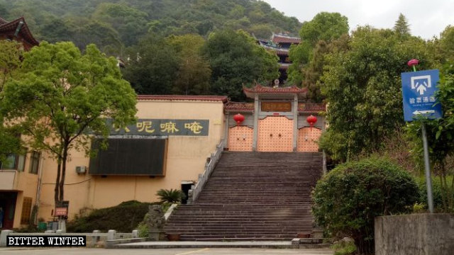 The Dingguang Temple was not open to tourists during the May Day holidays.