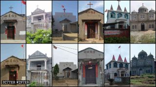 Crosses Taken off 26 Three-Self Churches in a Jiangxi County