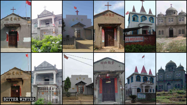 Since April, many crosses have been removed from Duchang county's Three-Self venues.