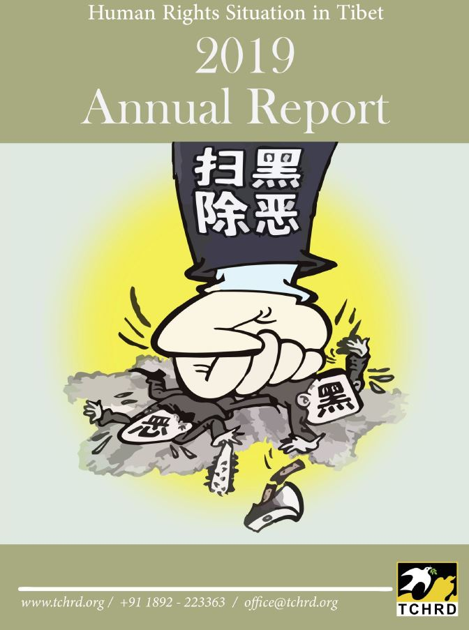The report published on June 16, 2020.