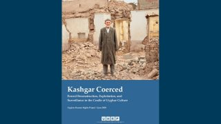 Kashgar Destroyed: A Metaphor for China and the World