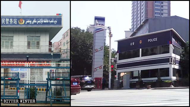 There are more than 1,000 police stations in Urumqi.