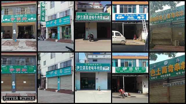 Shop signboards before and after Islamic symbols and writings in Arabic were removed