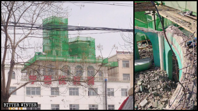 Shuiluo Mosque's domes were demolished.