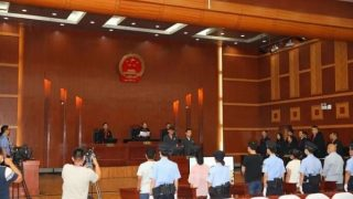 Riyue Qigong:CCPは、XieJiaoが「完全に破壊された」と発表しました