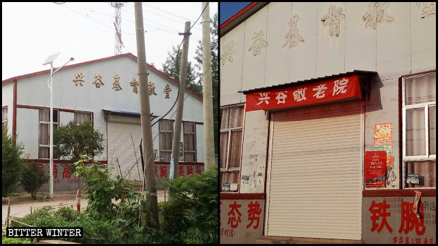 The Xinggu Christian Church in Guannan county was converted into a nursing home.
