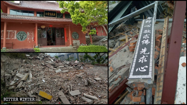 One of the halls and two residential buildings were demolished in the Yangfu Temple.