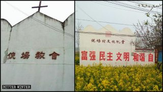 In 2019, Jiangsu Province Closed Nearly 200 Christian Venues