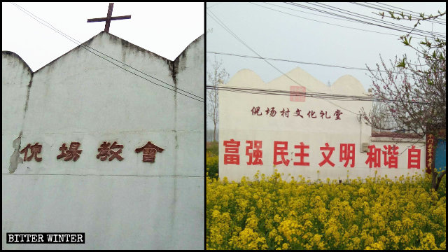 The church in Guannan's Nichang village has been converted into a cultural hall.