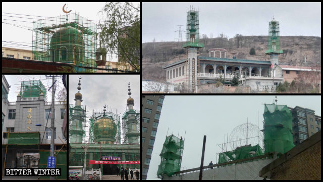 """Many mosques in Pingliang undergo """"sinicization."""""""