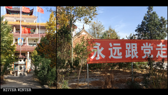 """A portrait of Mao Zedong and a slogan """"Follow the Party forever"""" were displayed outside a Taoist temple before it was shut down."""