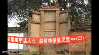 160+ Buddhist and Taoist Venues Stifled in Luzhou City