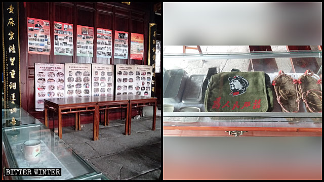 Propaganda posters and revolutionary paraphernalia are displayed in the Cai clan ancestral hall.