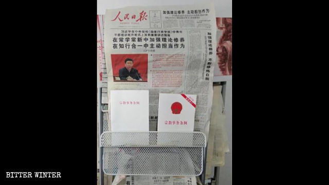 Copies of the People's Daily are displayed in a state-run church in Zhuji.
